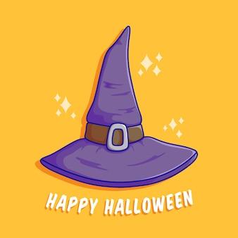 포스터 웹 배너에 가장 적합한 평면 디자인으로 할로윈 파티를 위한 보라색 마녀 모자 디자인