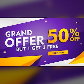 Purple and yellow discount voucher