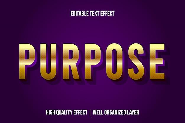 Цель золотой текстовый эффект