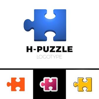 Puzzle 3d h letter logo icon