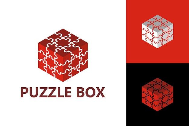 퍼즐 상자 로고 템플릿 프리미엄 벡터