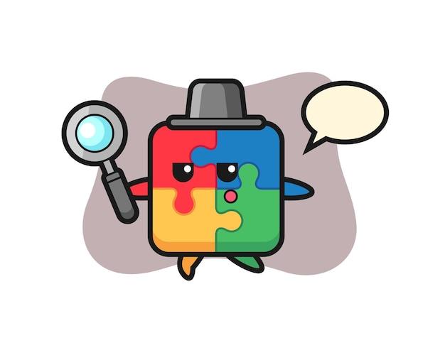 Puzzle, cute style design for t shirt, sticker, logo element
