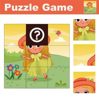 Игра-головоломка для детей дошкольного возраста со сказочным персонажем векторные иллюстрации