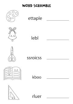 아이들을 위한 퍼즐. 어린이를 위한 단어 스크램블. 흑백 학용품입니다. 프리미엄 벡터