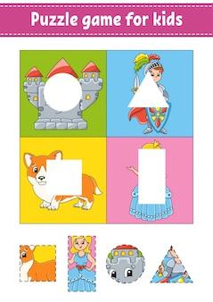 Игра-головоломка для детей. вырезать и вставить. практика резки. изучение форм.