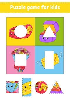 子供のためのパズルゲーム。カット&ペースト。カット練習。形を学ぶ。