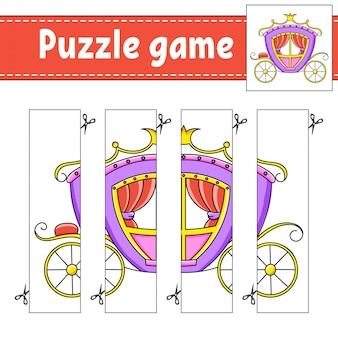 아이들을위한 퍼즐 게임. 절단 연습. 교육 개발 워크 시트.
