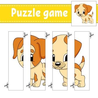子供のためのパズルゲーム。切削練習。 Premiumベクター