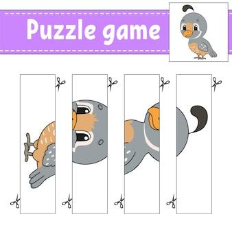Игра-головоломка для детей. практика резки.