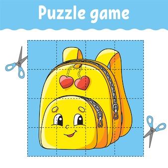 子供のためのパズルゲーム。教育開発ワークシート。学校に戻る。カラーアクティビティページ。幼児向け。