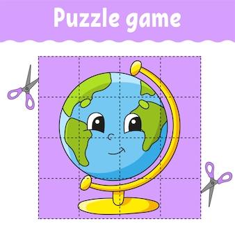 子供のためのパズルゲーム。教育開発ワークシート。学校に戻る。カラーアクティビティページ。