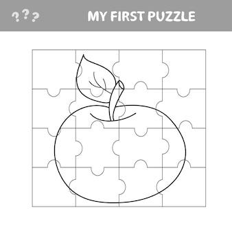 아이들을 위한 퍼즐 게임. 교육 개발 워크시트. 어린이를 위한 학습 게임 - 사과. 나의 첫 번째 퍼즐과 색칠공부