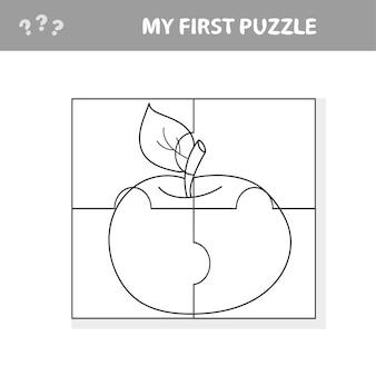 Игра-головоломка для детей. рабочий лист развития образования. развивающая игра для детей - яблоко. моя первая головоломка и книжка-раскраска