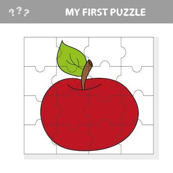 아이들을 위한 퍼즐 게임. 교육 개발 워크시트. 어린이를 위한 학습 게임 - 사과. 나의 첫 번째 퍼즐