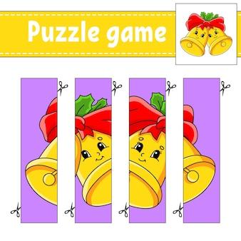 子供のためのパズルゲームイラスト