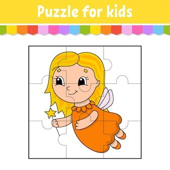 Игра-головоломка для детей. пазлы. цветной лист.