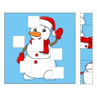 아이들을위한 퍼즐 게임.