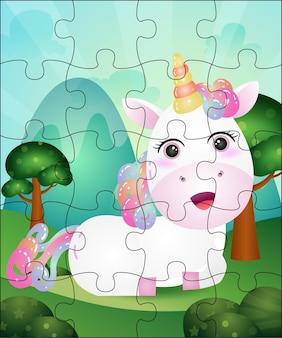 かわいいユニコーンを持つ子供のためのパズルゲームのイラスト