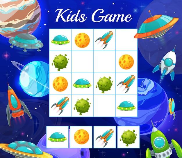 우주 왕복선과 퍼즐 게임. 만화 로켓, 외계인 ufo 접시로 어린이 수수께끼