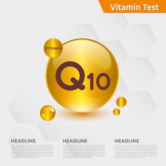 ビタミンq10インフォグラフィックテンプレート