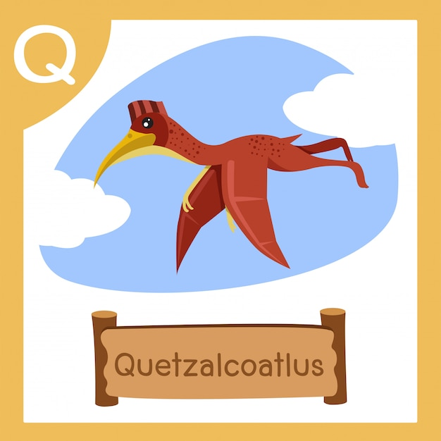 恐竜ケツァルコアトルスのqのイラストレーター