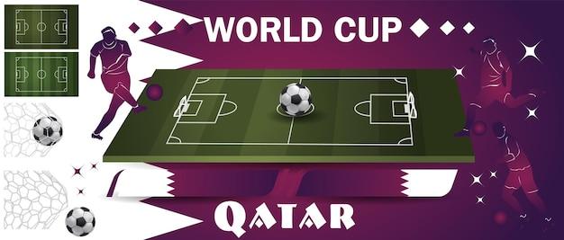 카타르 플래그입니다. 축구공, 녹색 축구 잔디 필드입니다. 축구 컵, 배경 디자인 템플릿입니다. 평면 벡터 배경 배너입니다. 팀 스포츠. 발 공 기호입니다.