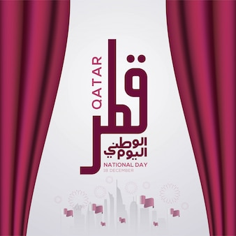 Qatar national day celebration vector illustration