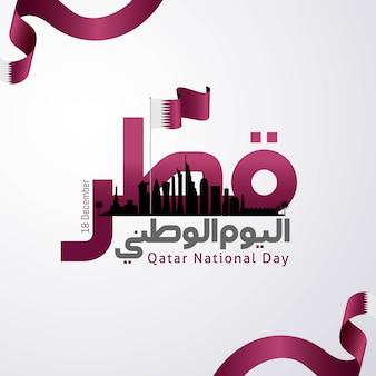 Qatar national day celebration with landmark and flag