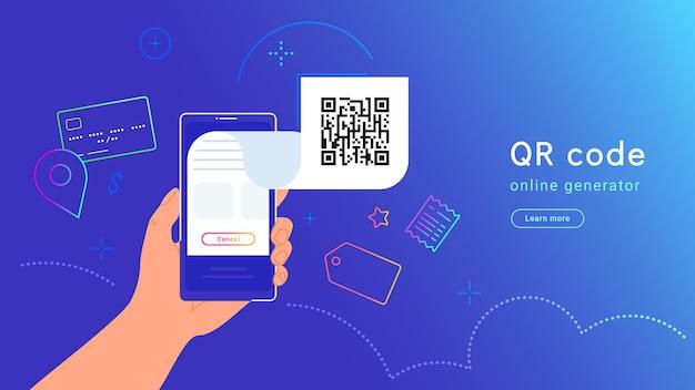Qr 코드 및 신용 카드 결제, 쇼핑 및 청구. 연결된 카드의 화면 밖으로 날아가는 전자 생성 qr 코드가 있는 스마트폰을 들고 있는 인간의 손에 대한 벡터 그라데이션 그림