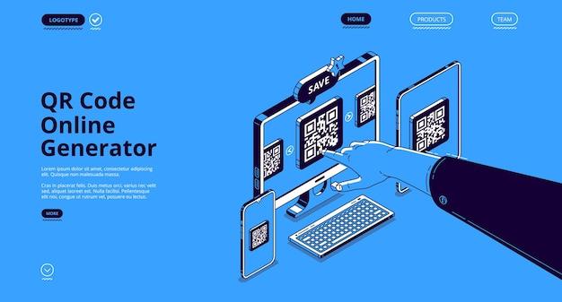 Qr code online generator landing page