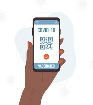 Qr-код с паспортом вакцины. проверка безопасности от covid-19.