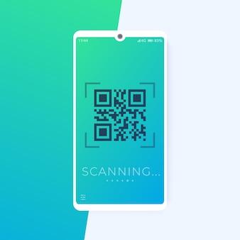 Сканирование qr-кода в смартфоне