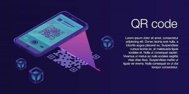 Qrコードコンセプトバナー、アイソメ図スタイル