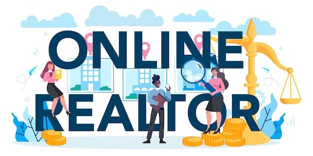 資格のあるオンライン不動産エージェントまたは不動産業者の活版印刷ヘッダーの概念
