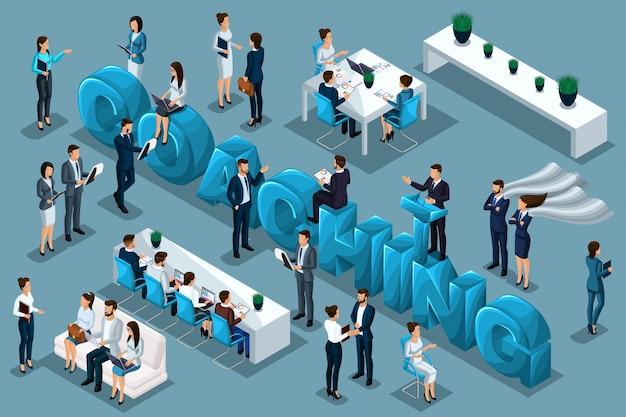 フォントを使用する定性的アイソメトリーコーチングのコンセプト、キャラクター、ビジネスパーソン。広告と賞品の優れた構成