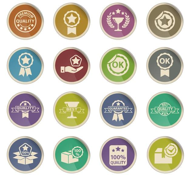 Качественные веб-иконки в виде круглых бумажных этикеток