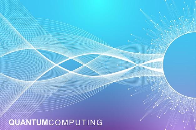 量子コンピューター技術の概念。ディープラーニング人工知能。ビジネス、科学、テクノロジー向けのビッグデータアルゴリズムの視覚化。波が流れます。ベクトルイラスト。