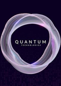 量子コンピューティングの背景。ビッグデータ、視覚化、人工知能、ディープラーニングのためのテクノロジー。ソフトウェアコンセプトのデザインテンプレート。サイバー量子コンピューティングの背景。