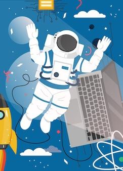 Шаблон плаката космических исследований квантовых вычислений