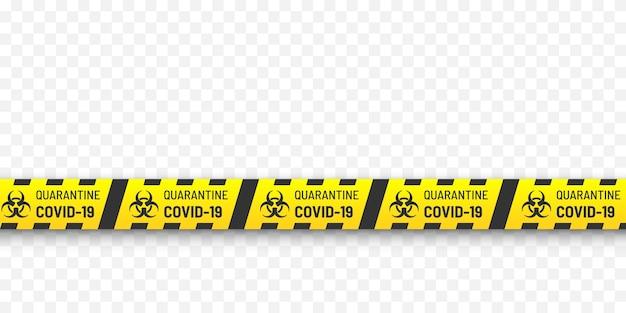 バイオハザードの危険性を検疫します。黄色と黒のストライプ。コロナウイルスcovid-19コンセプト。