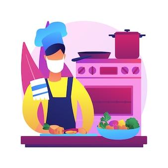 検疫調理抽象的な概念図。家族のレシピ、家庭での料理、自家製料理、料理のスキル