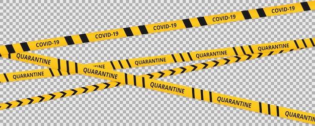 検疫コロナウイルステープの境界線の背景。警告コロナウイルスは黄色と黒の縞模様を検疫します。
