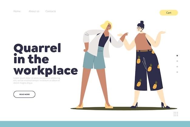 Quarrel at workplace concept