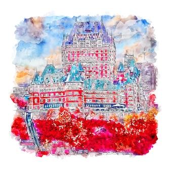 ケベックカナダ水彩スケッチ手描きイラスト