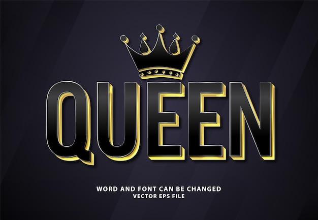 Королева 3d редактируемый текстовый эффект