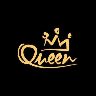 女王のブラシのレタリングと王冠のベクトルのデザイン