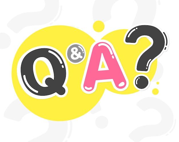 質問と回答のコンセプトスタイル