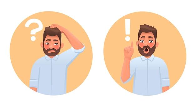質問と解決策。ビジネスマンは疑問を抱き、考え、答えを見つけます。アイディア。あごひげを生やした男がアドバイスをします。漫画スタイルのベクトル図