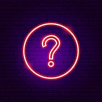 質問ボタンネオンサイン。ビジネスプロモーションのベクトルイラスト。
