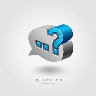 吹き出しの疑問符、尋問の概念